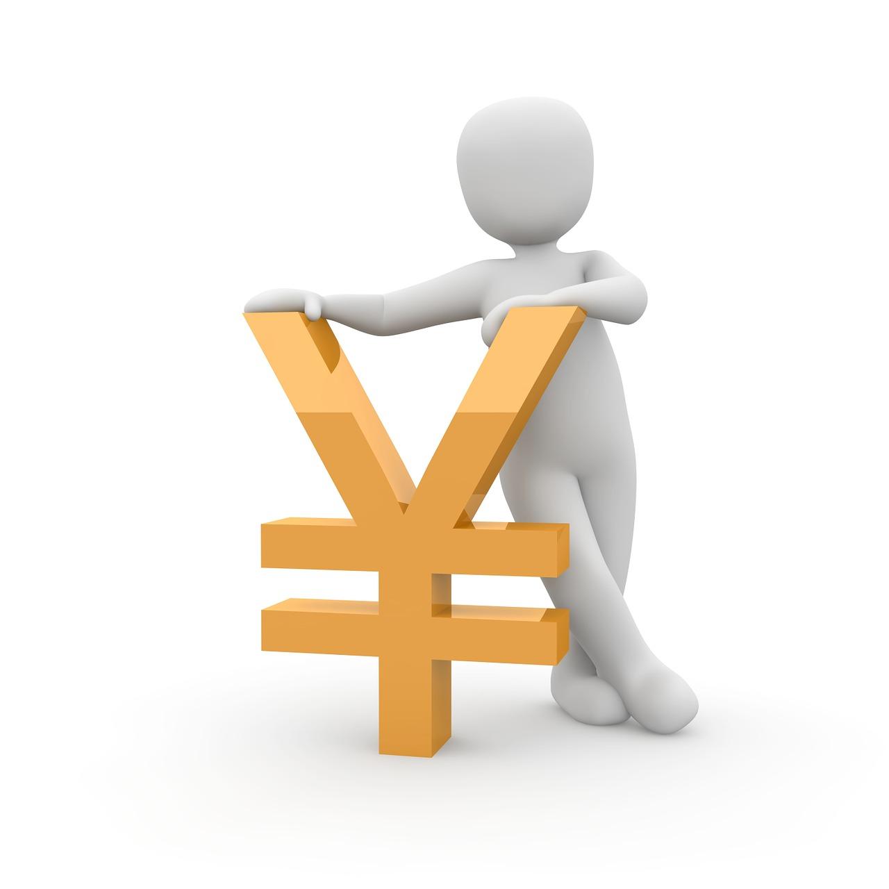 2019年 投資信託に投資するデメリット・メリット、おすすめの1本を紹介